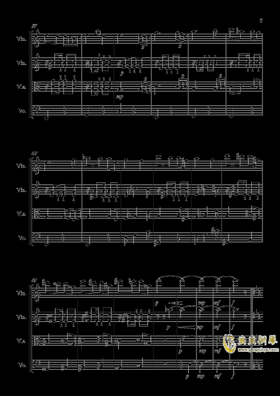 秋之四重奏钢琴谱 第5页