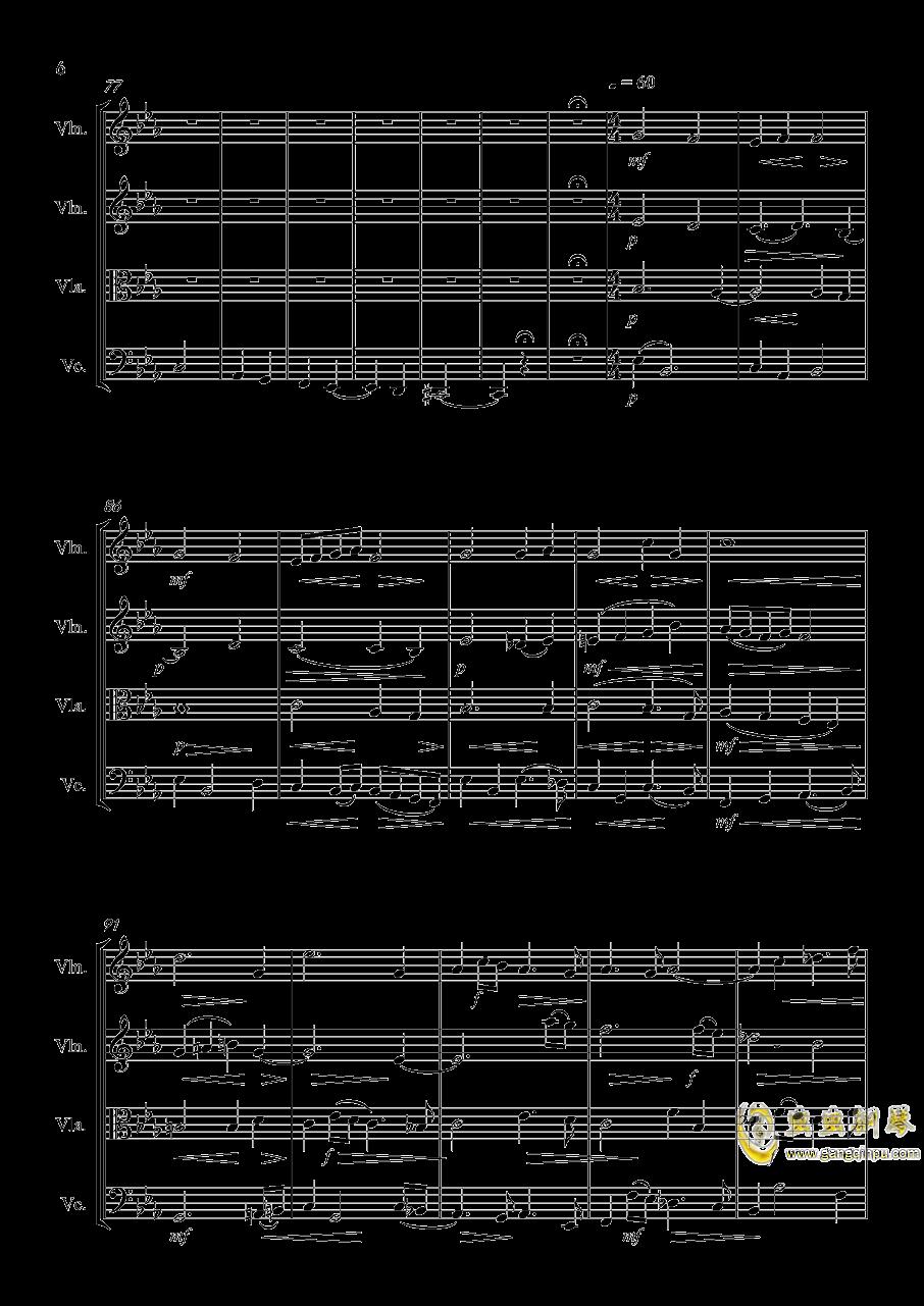 秋之四重奏钢琴谱 第6页
