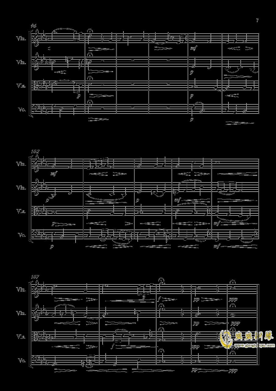 秋之四重奏钢琴谱 第7页