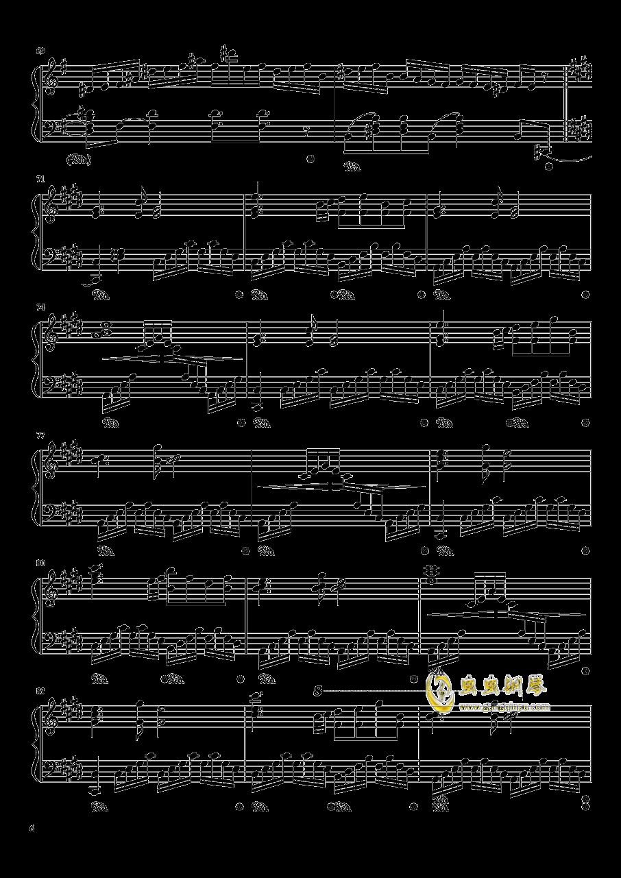Dream Battle钢琴谱 第6页