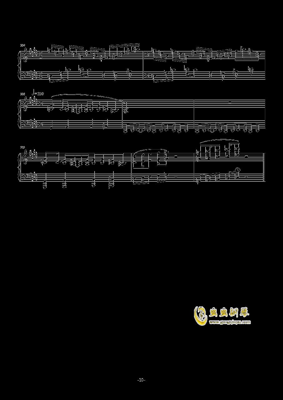 Kefka钢琴谱 第10页