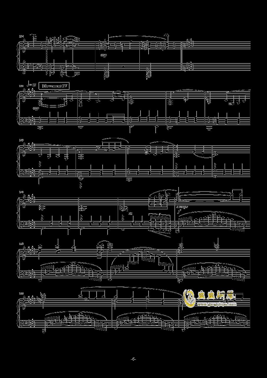 Kefka钢琴谱 第6页