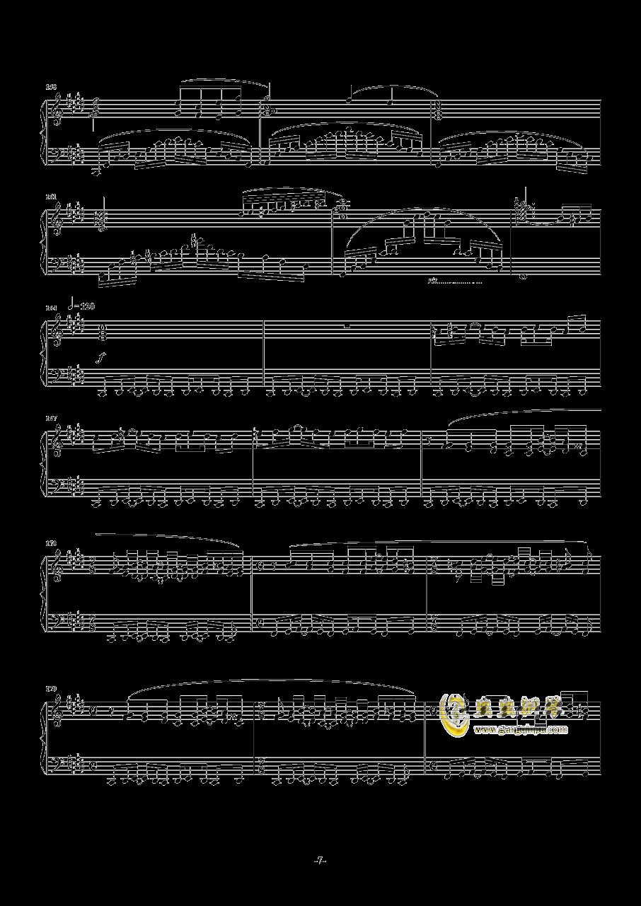 Kefka钢琴谱 第7页