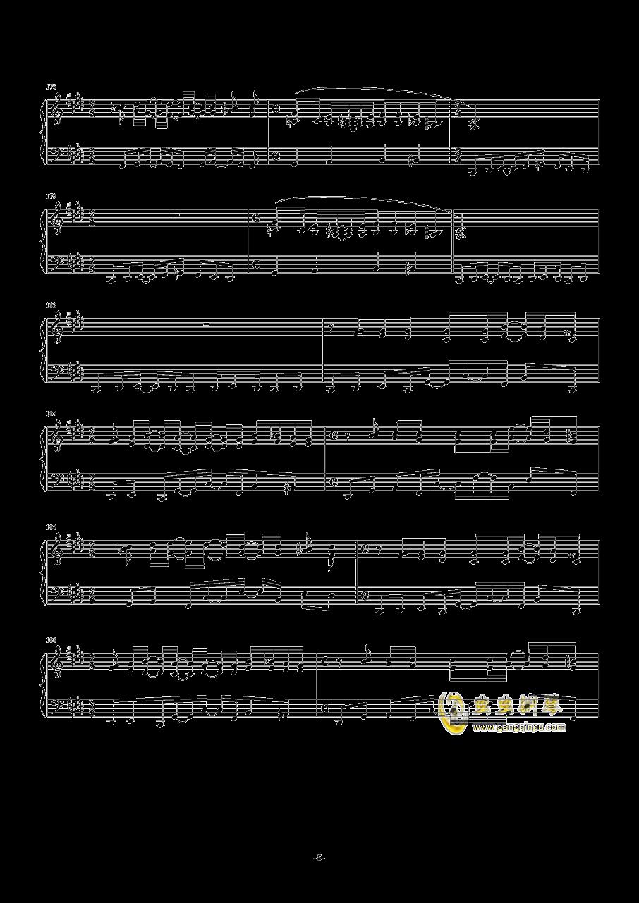 Kefka钢琴谱 第8页