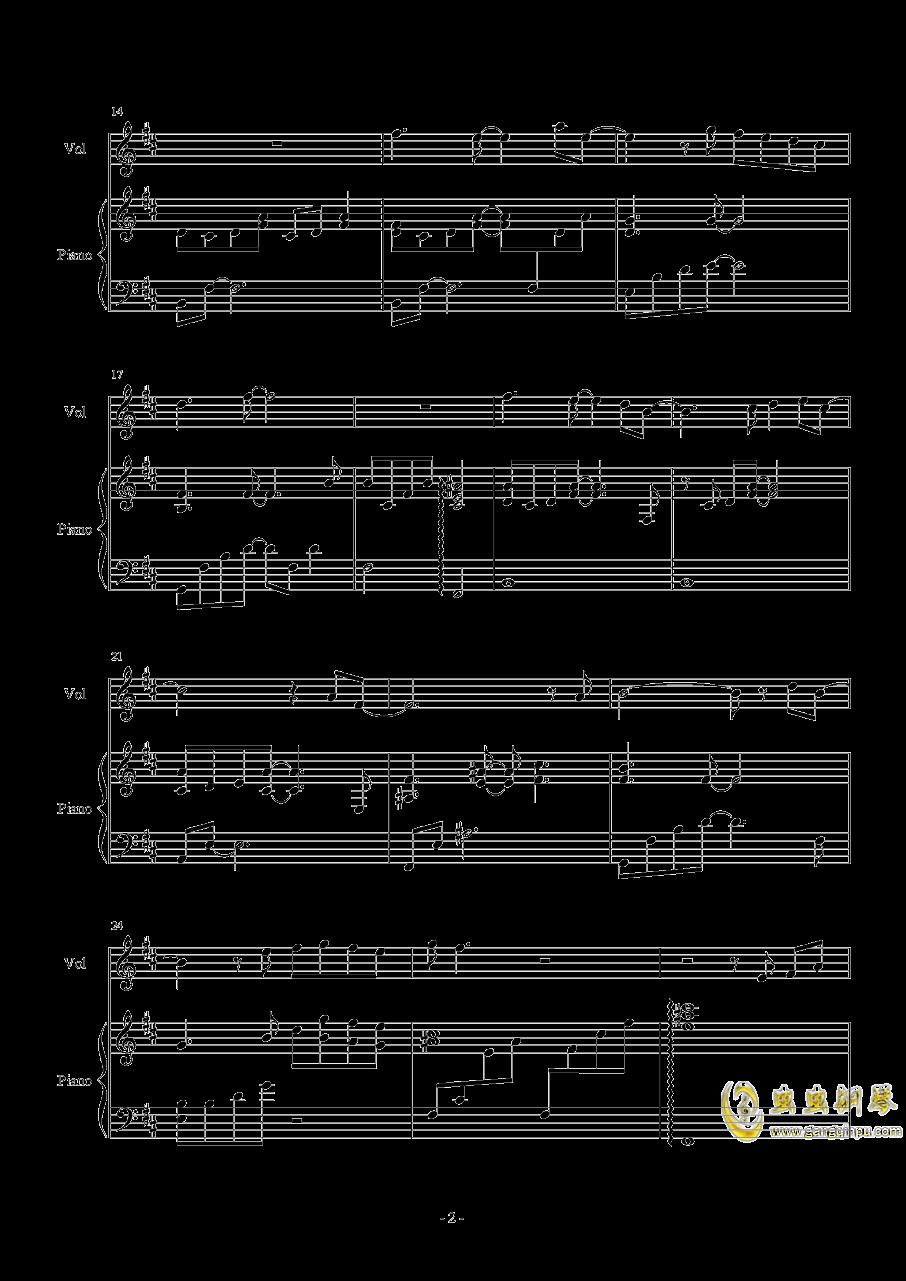 流行四钢琴谱 第2页