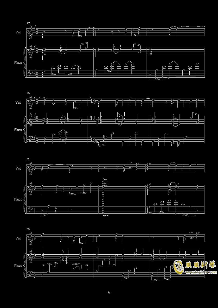 流行四钢琴谱 第3页