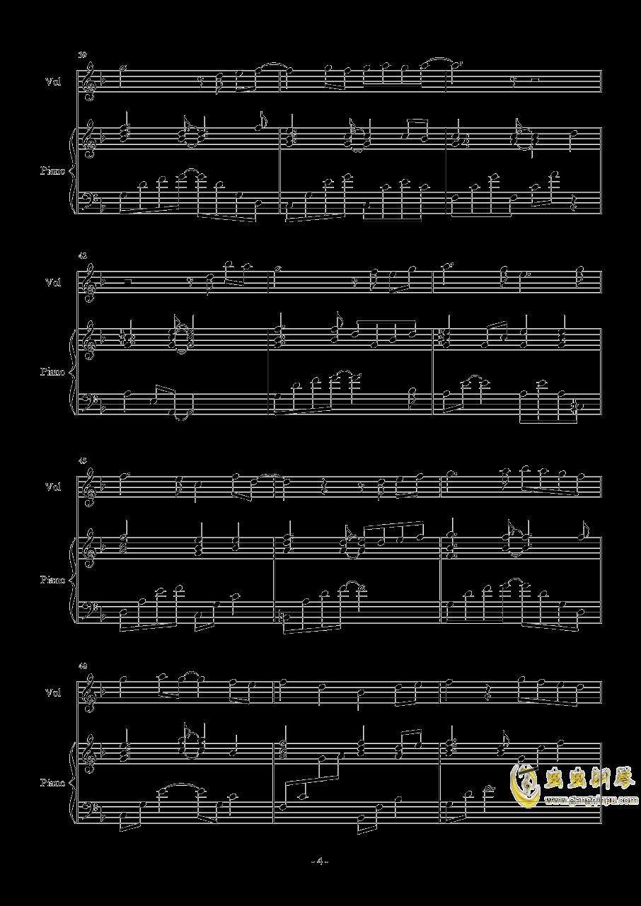 流行四钢琴谱 第4页