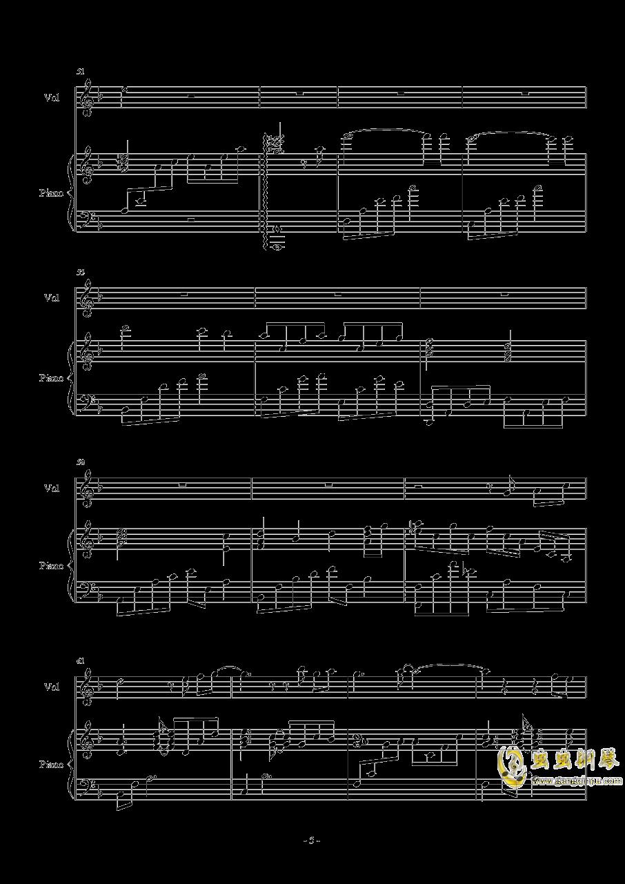 流行四钢琴谱 第5页