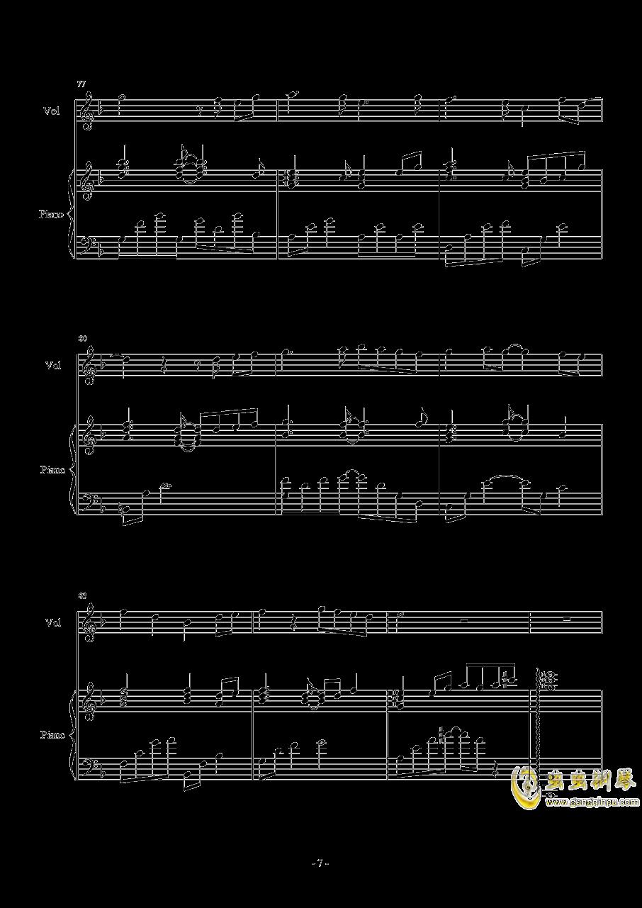 流行四钢琴谱 第7页