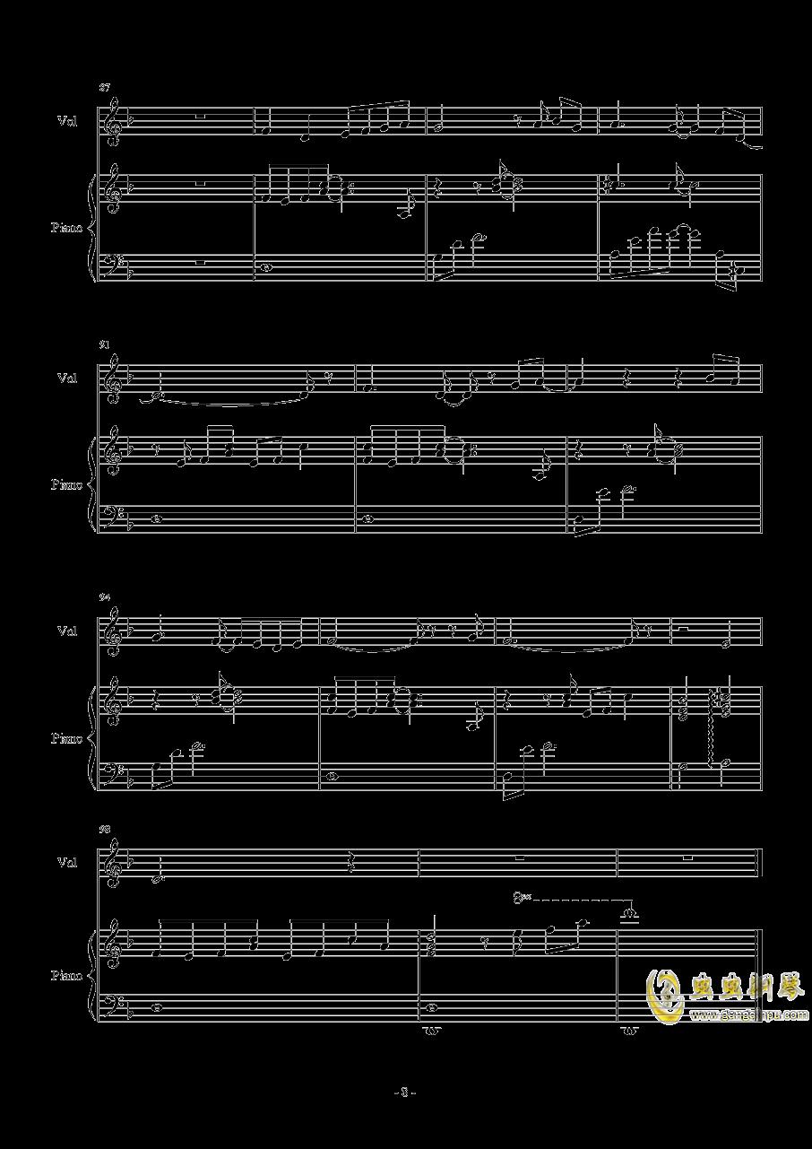 流行四钢琴谱 第8页