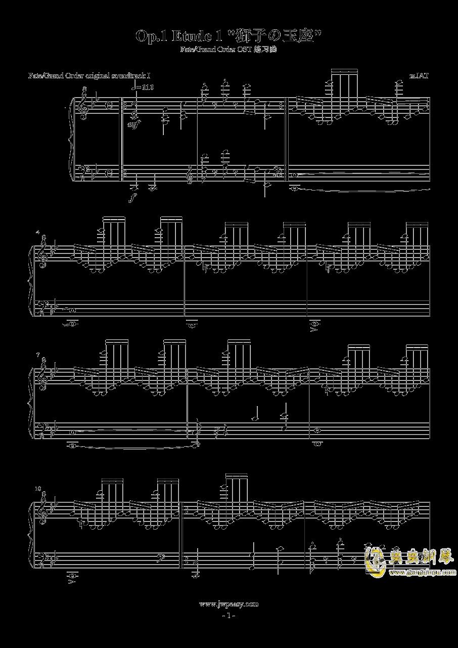 Op.1 Etude 1 澳门星际官网 第1页