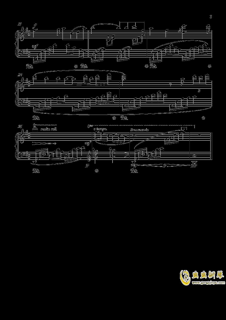 Desire钢琴谱 第3页