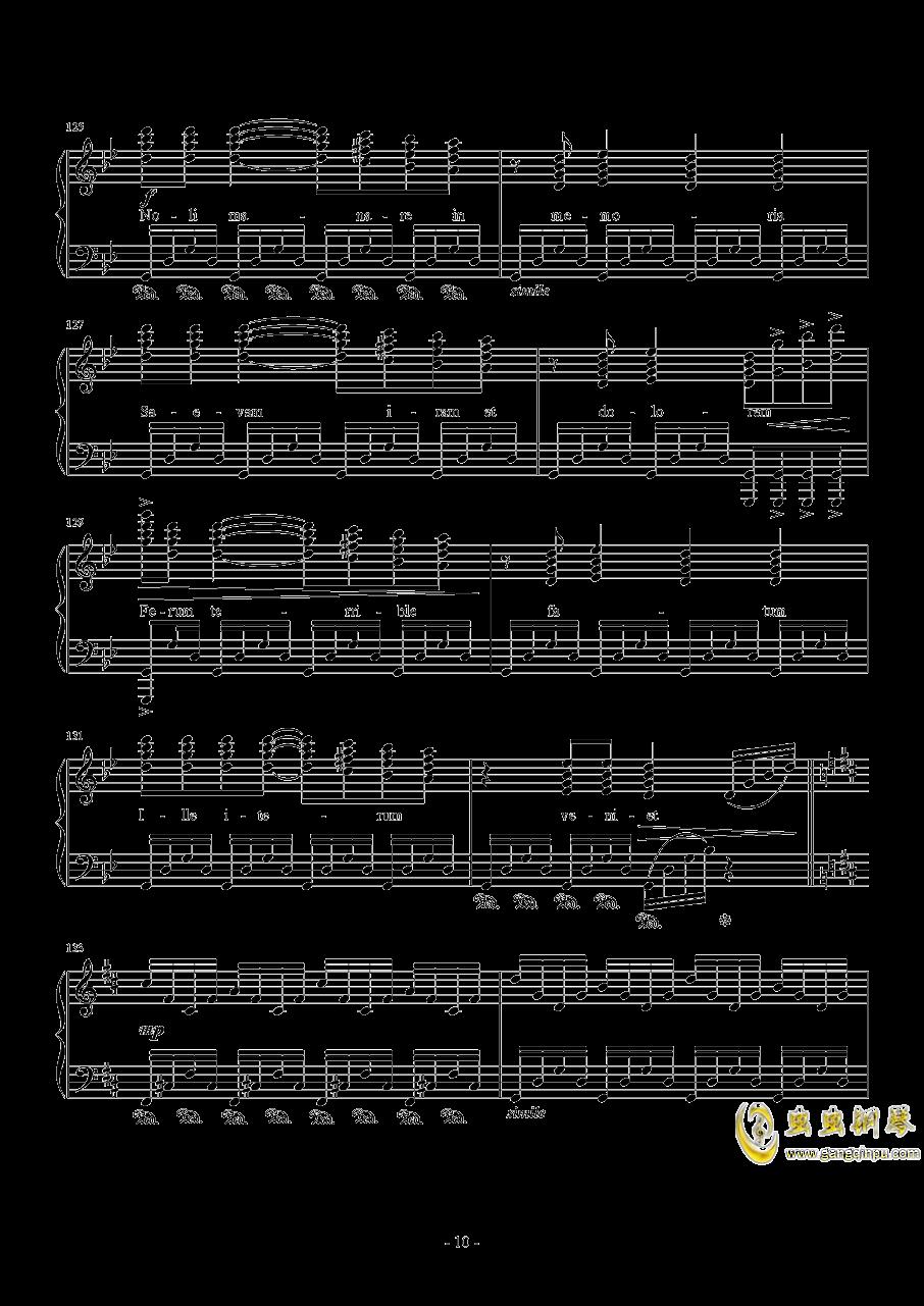再临:单翼天使钢琴谱 第10页