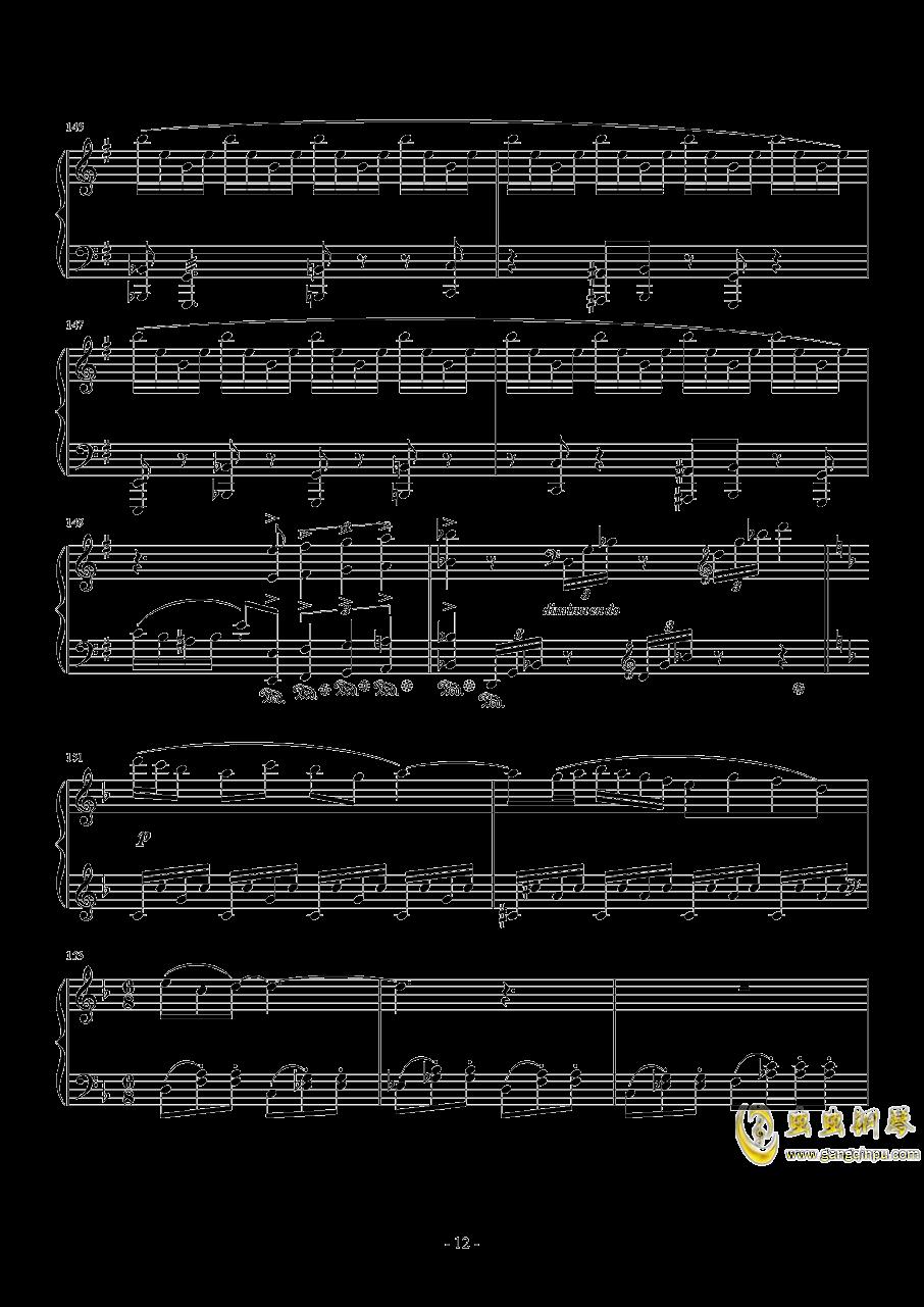 再临:单翼天使钢琴谱 第12页