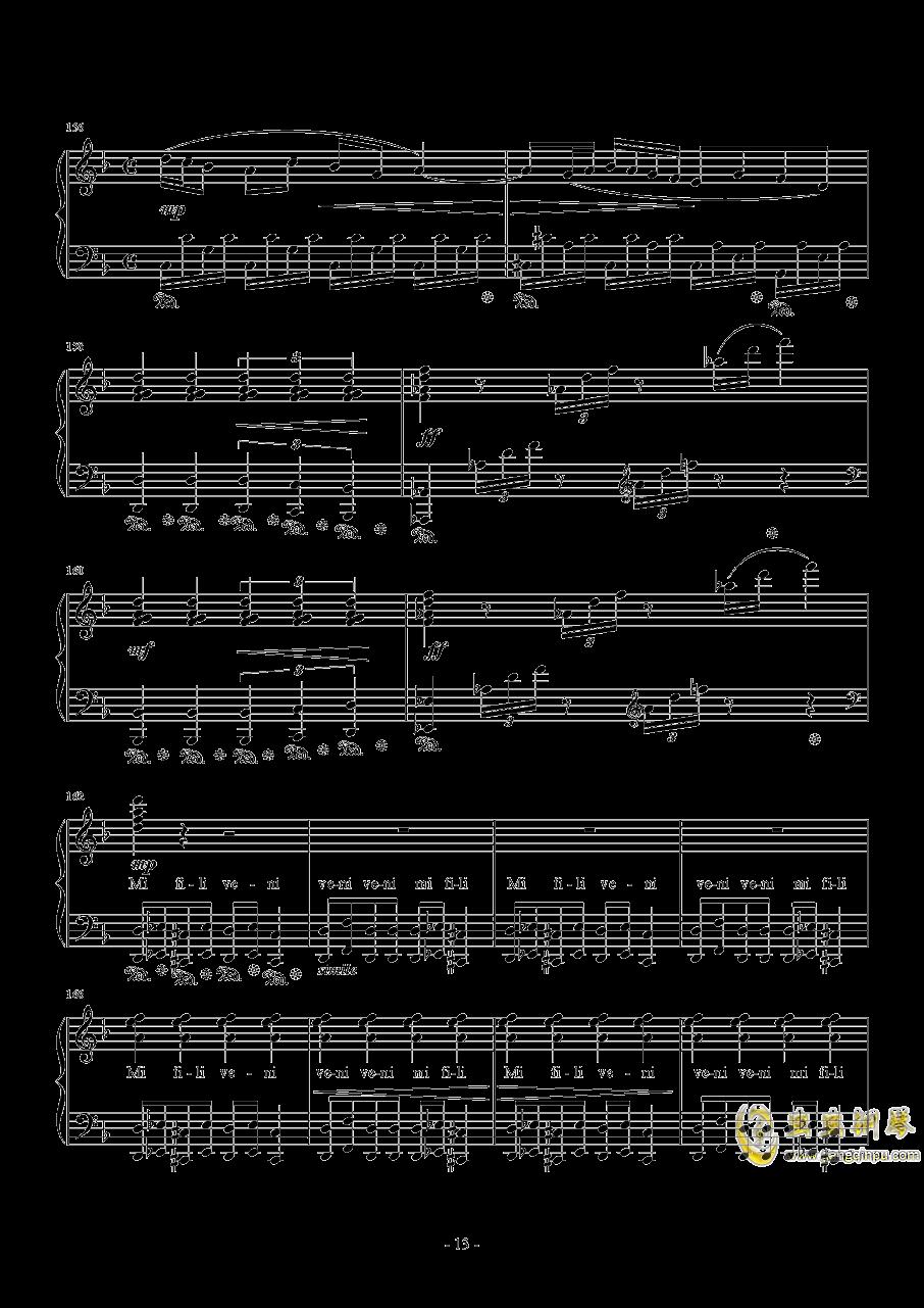 再临:单翼天使钢琴谱 第13页