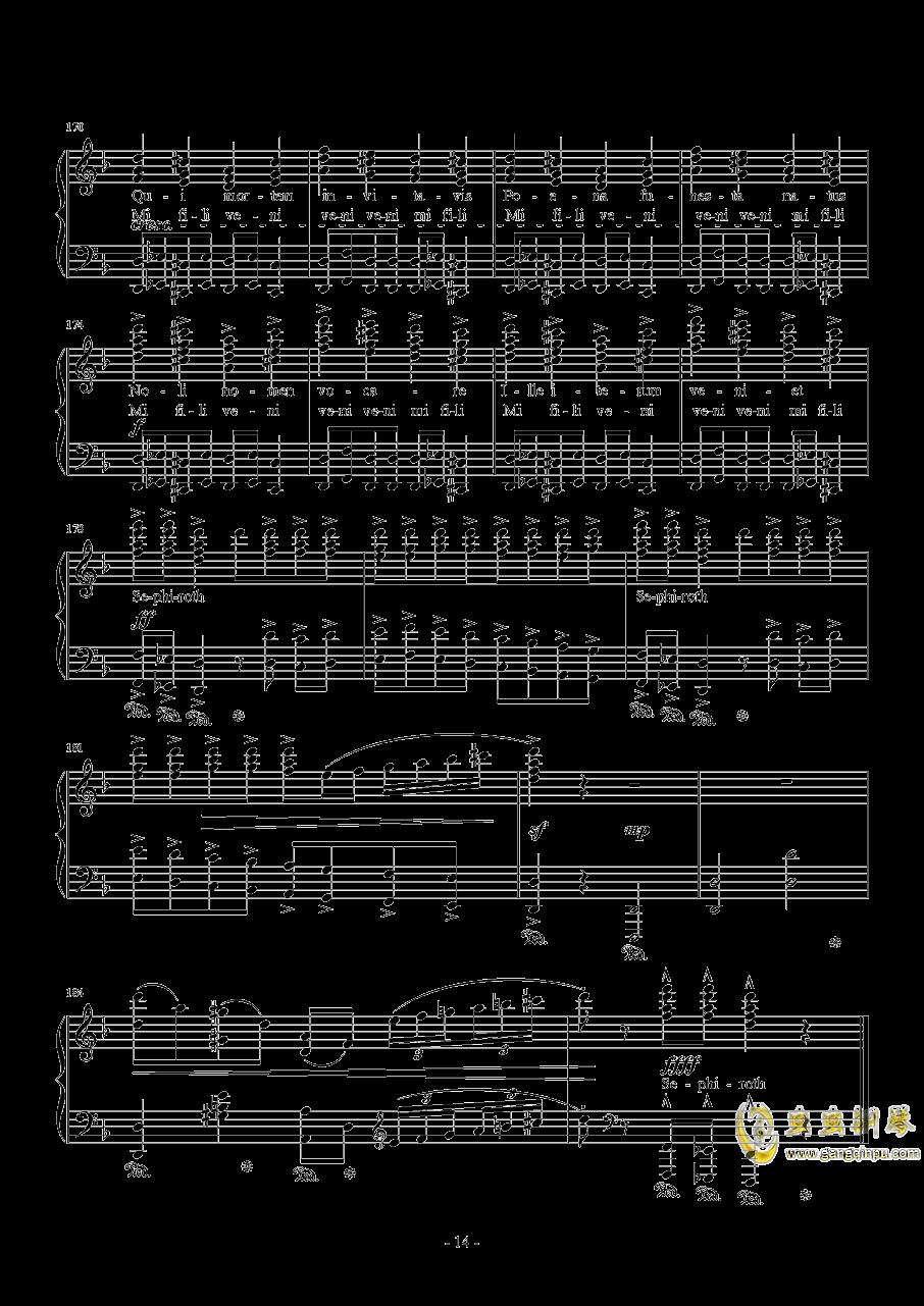 再临:单翼天使钢琴谱 第14页