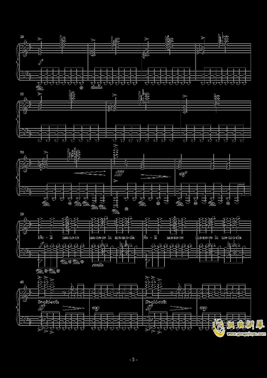 再临:单翼天使钢琴谱 第3页