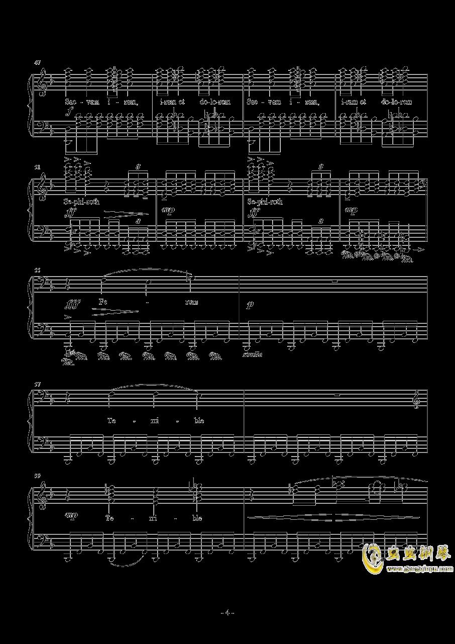 再临:单翼天使钢琴谱 第4页