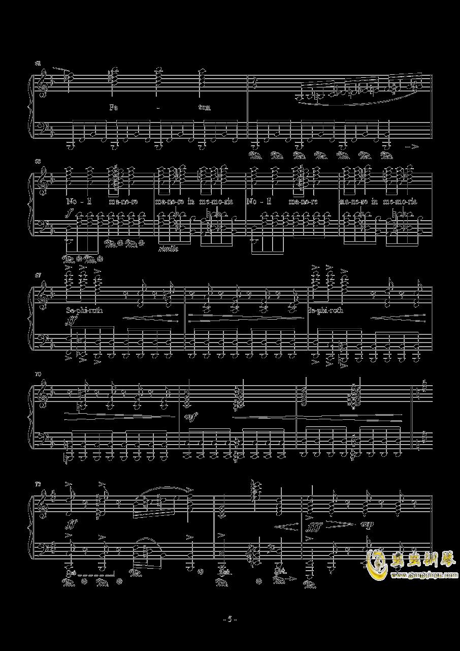 再临:单翼天使钢琴谱 第5页