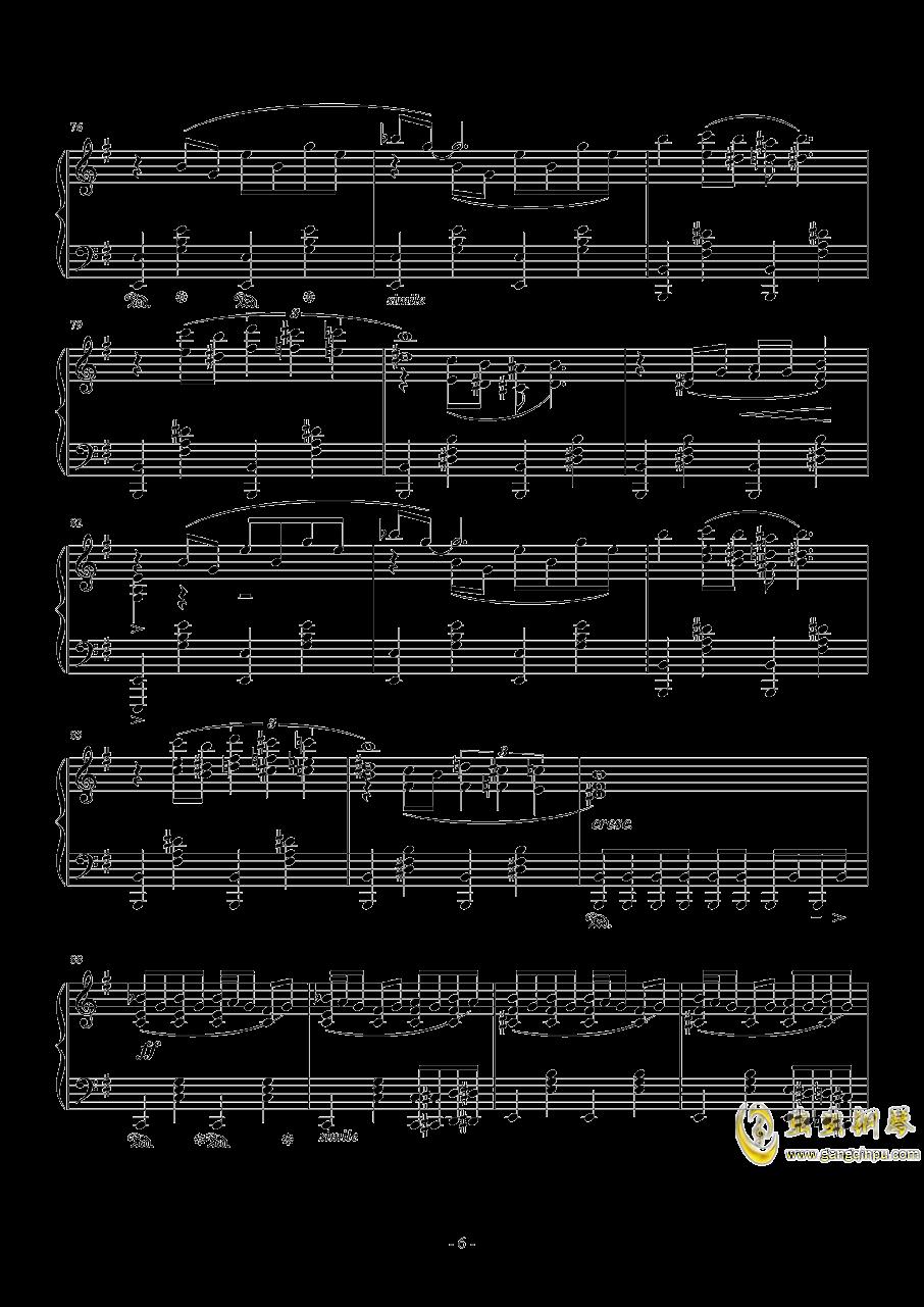 再临:单翼天使钢琴谱 第6页