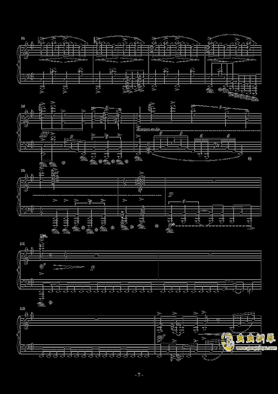 再临:单翼天使钢琴谱 第7页