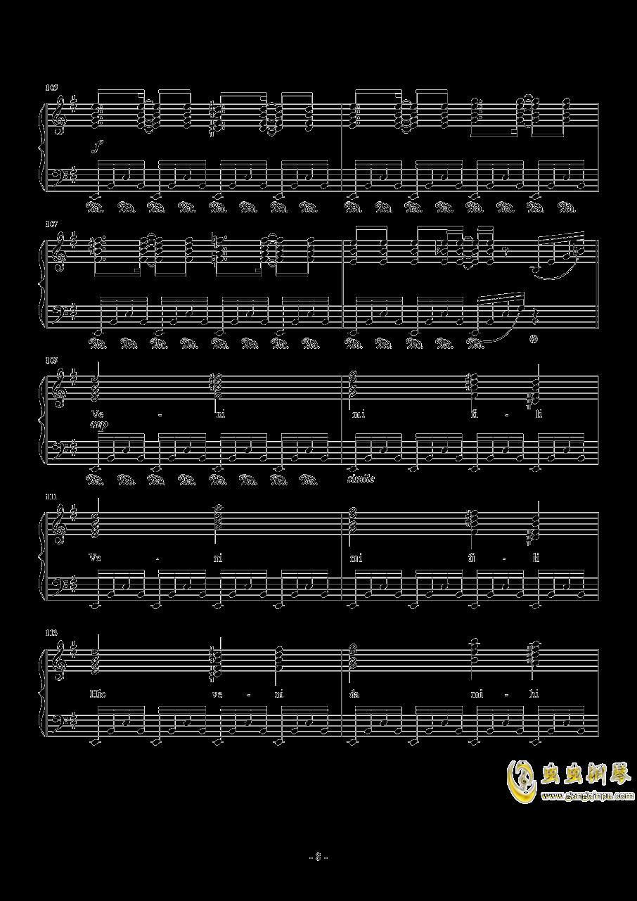 再临:单翼天使钢琴谱 第8页