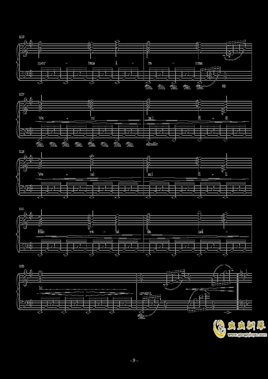 再临:单翼天使钢琴谱 第9页