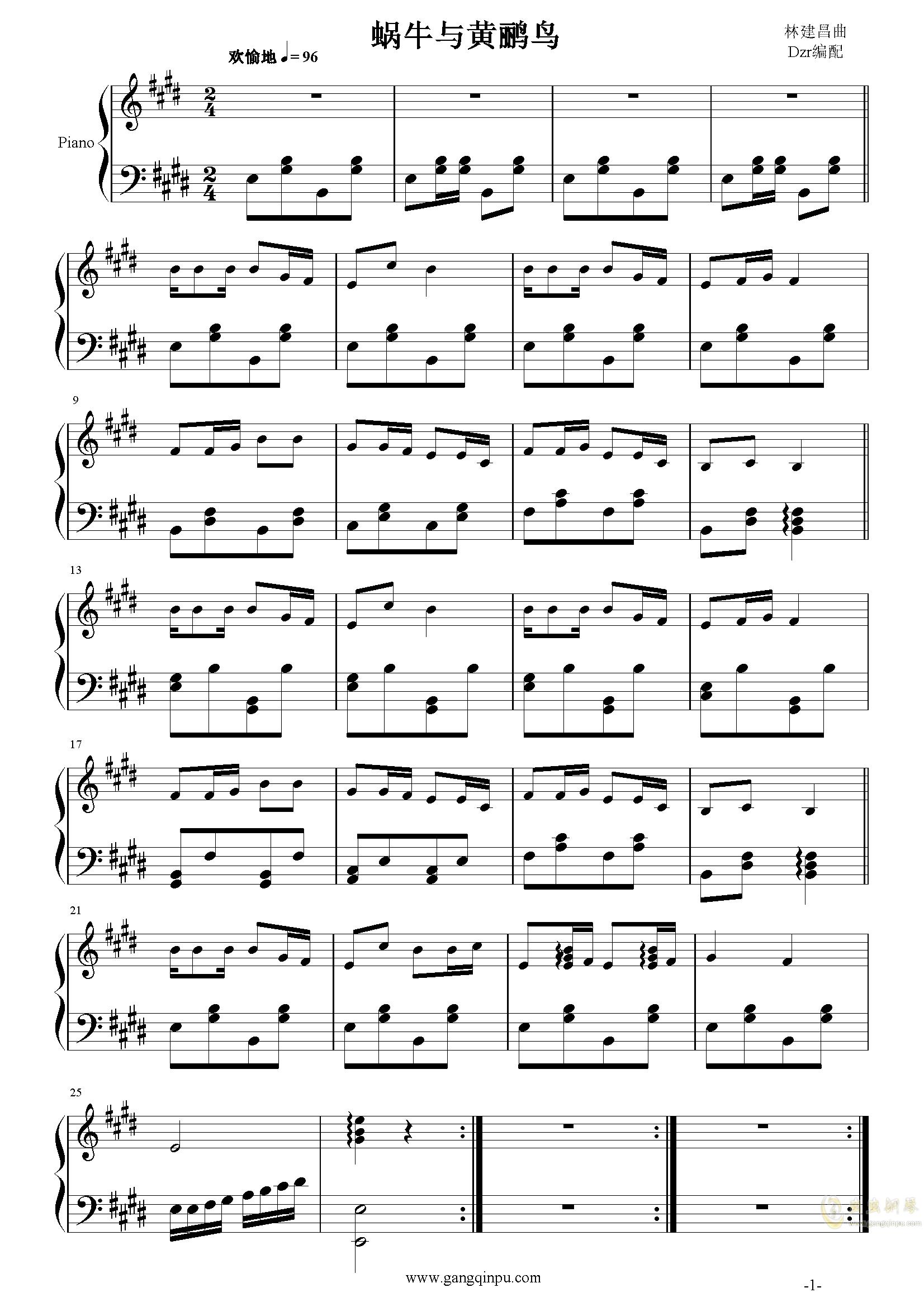 蜗牛与黄鹂鸟钢琴谱 第1页