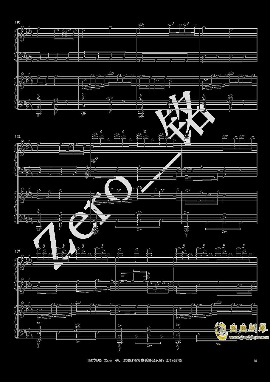 color-X 徐梦圆钢琴谱 第15页