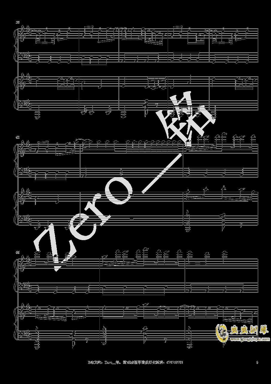 color-X 徐梦圆钢琴谱 第5页