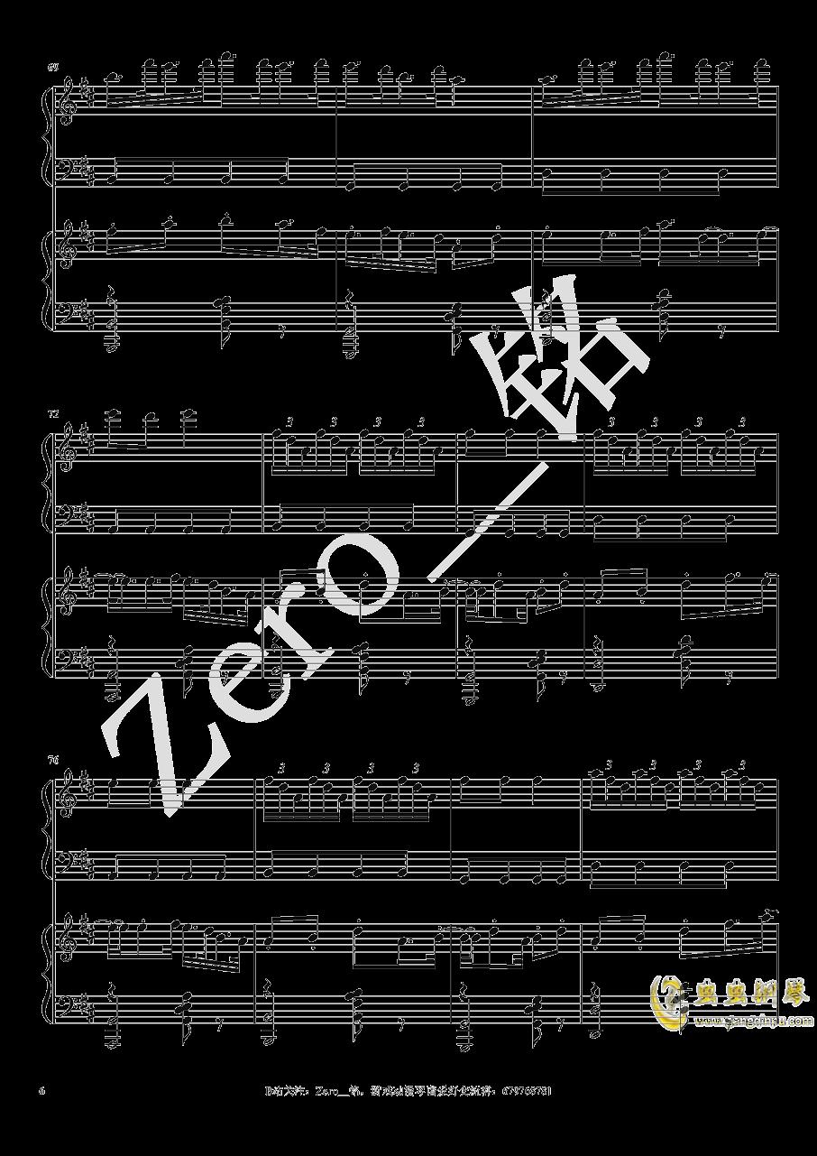 color-X 徐梦圆钢琴谱 第6页