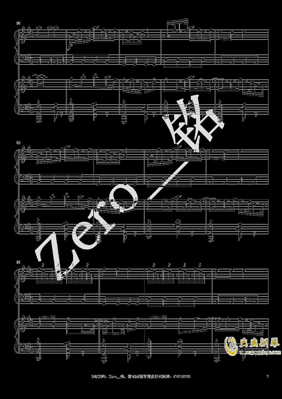 color-X 徐梦圆钢琴谱 第7页