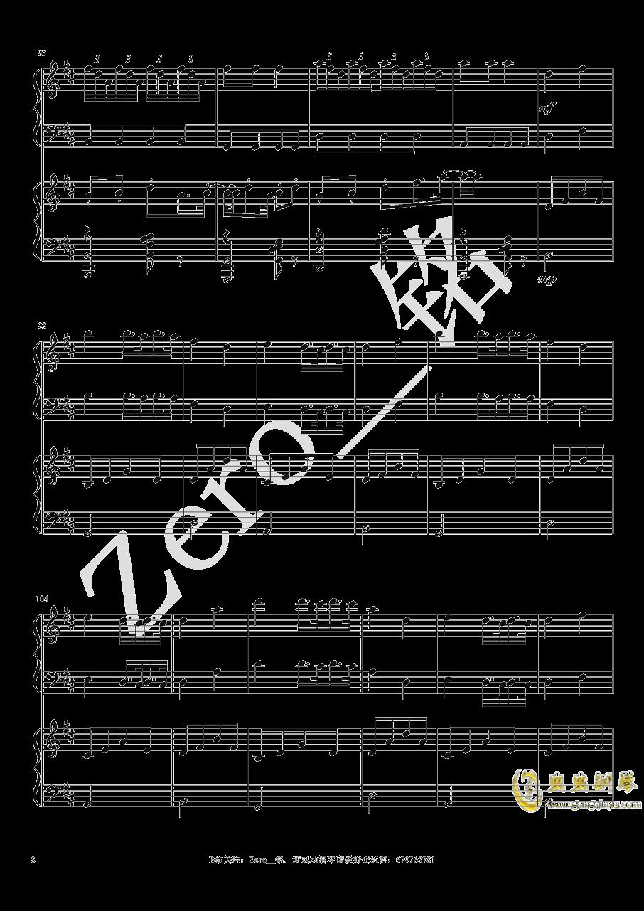color-X 徐梦圆钢琴谱 第8页