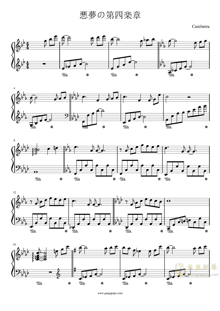 悪夢の第四楽章钢琴谱 第1页