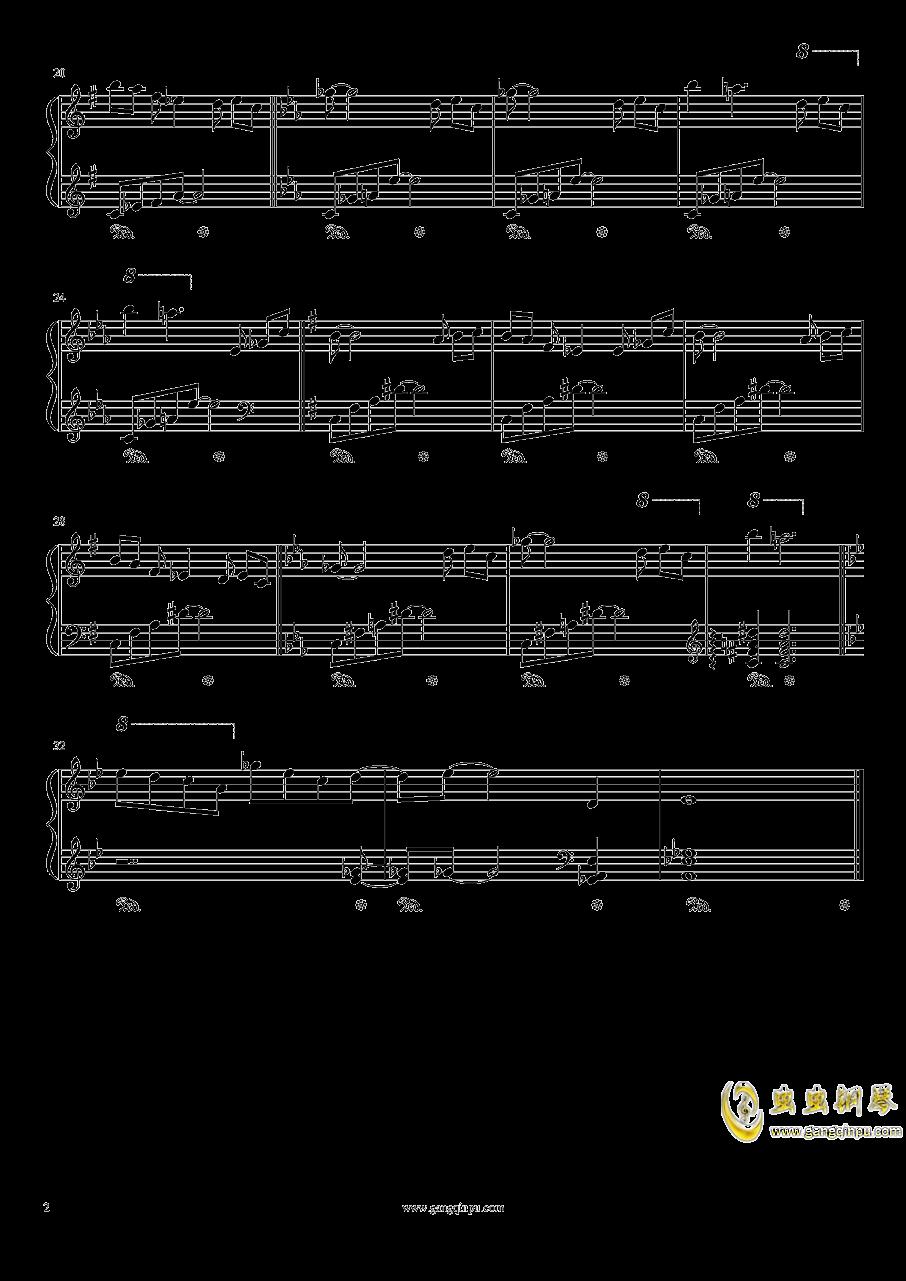 悪夢の第四楽章钢琴谱 第2页