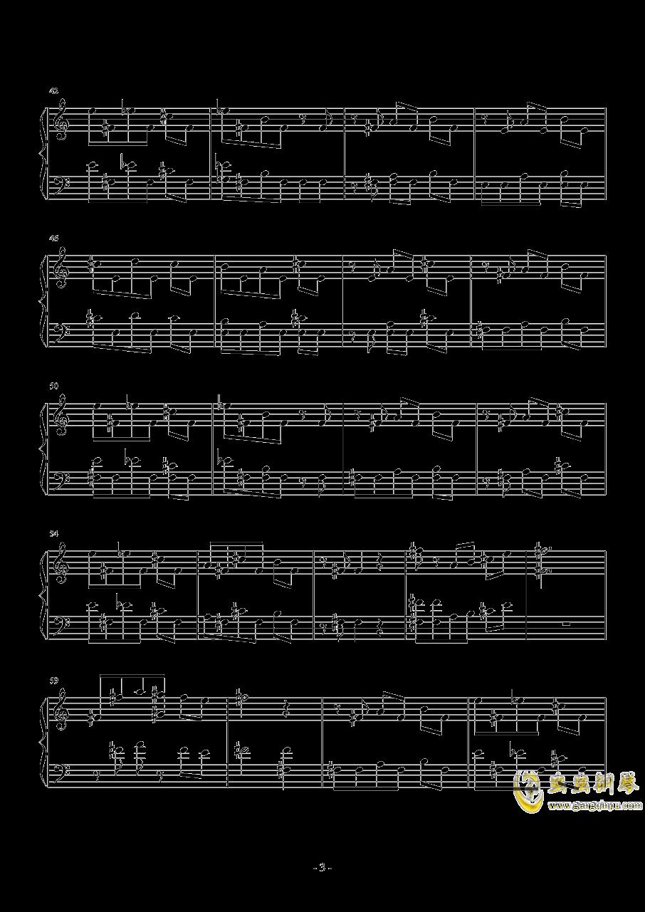 俄罗斯方块钢琴谱 第3页