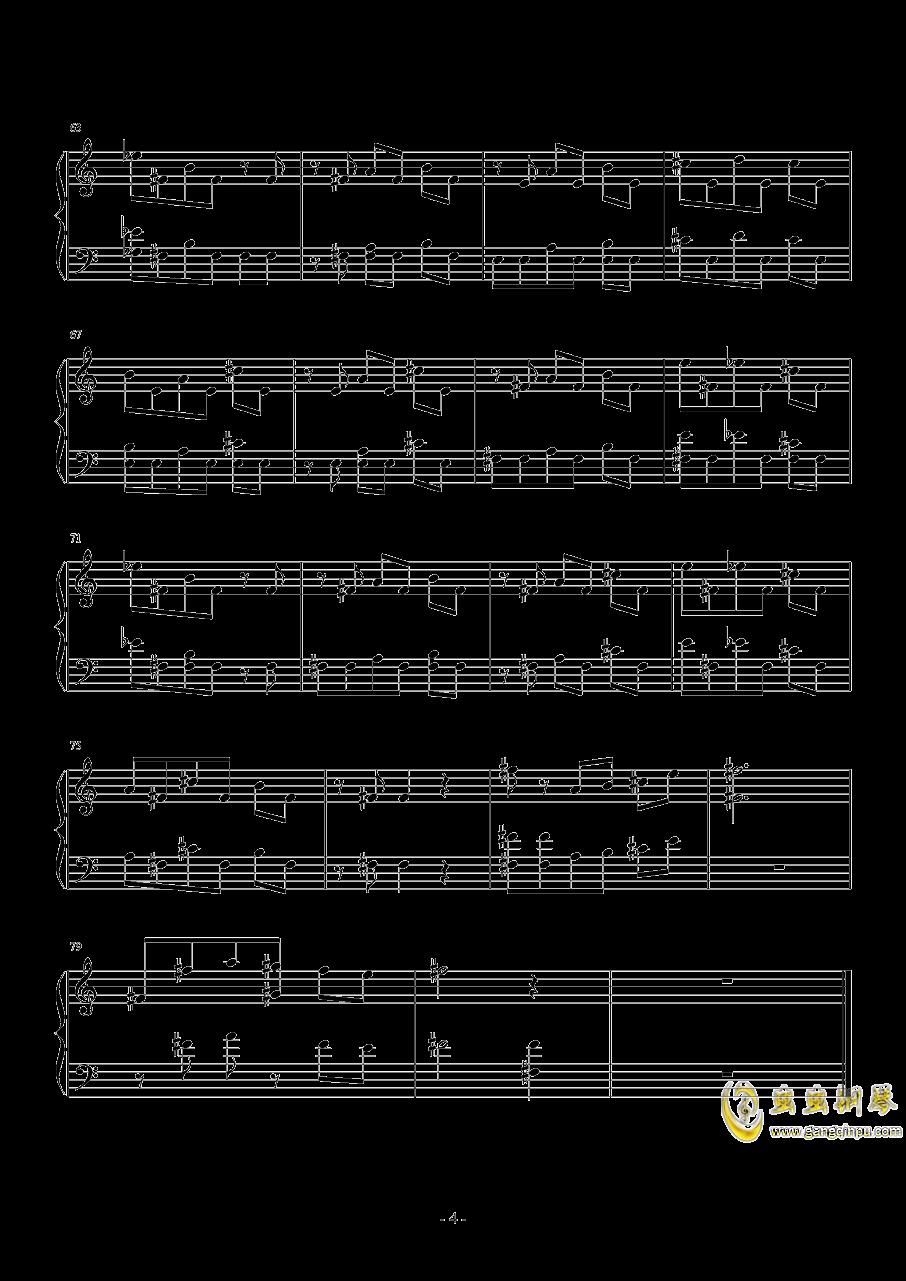 俄罗斯方块钢琴谱 第4页