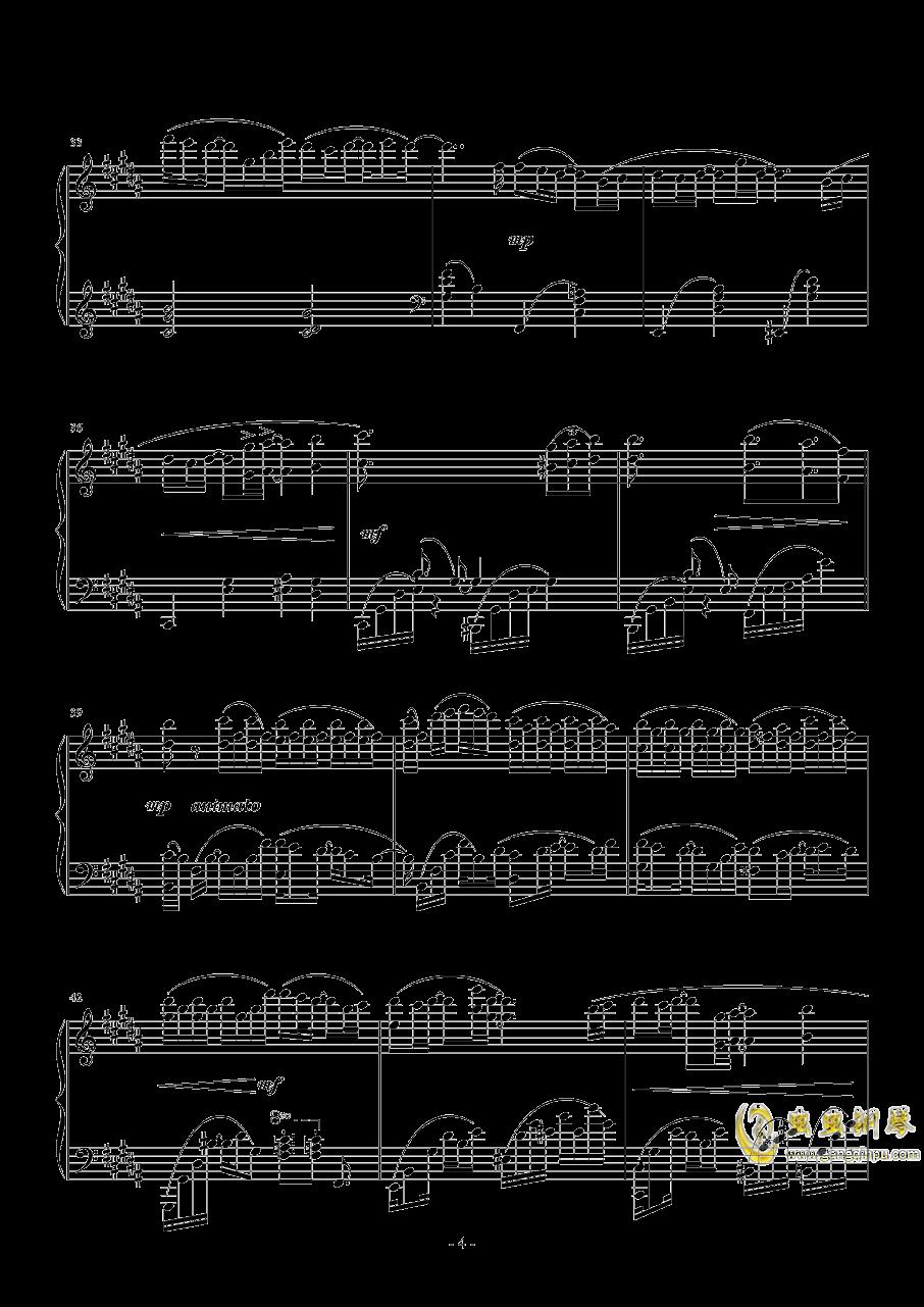 远方钢琴谱 第4页