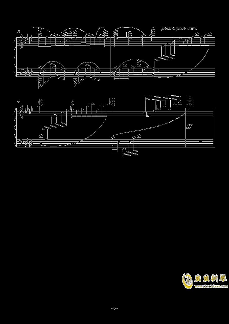 远方钢琴谱 第6页