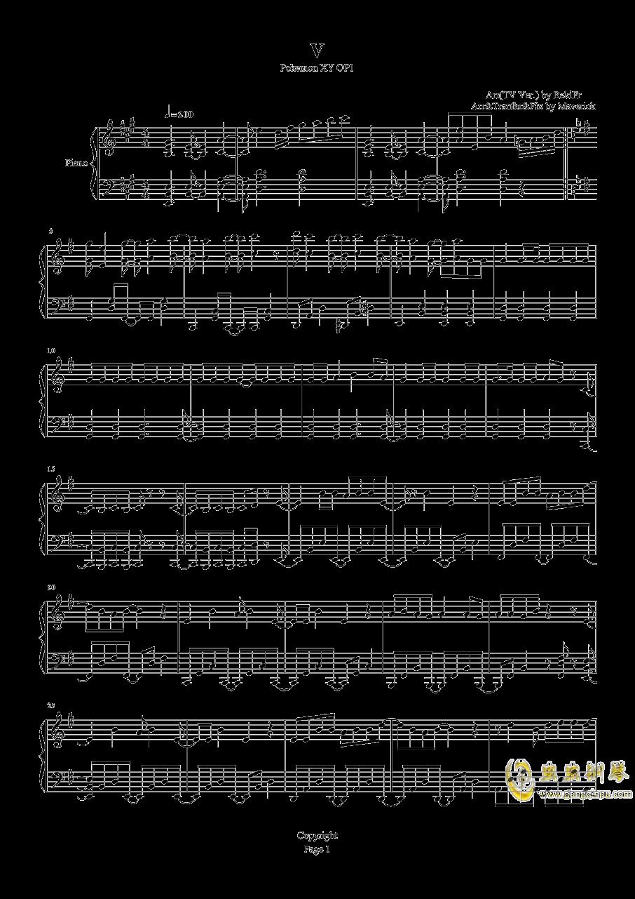 精灵宝可梦XY OP1 V钢琴谱 第1页