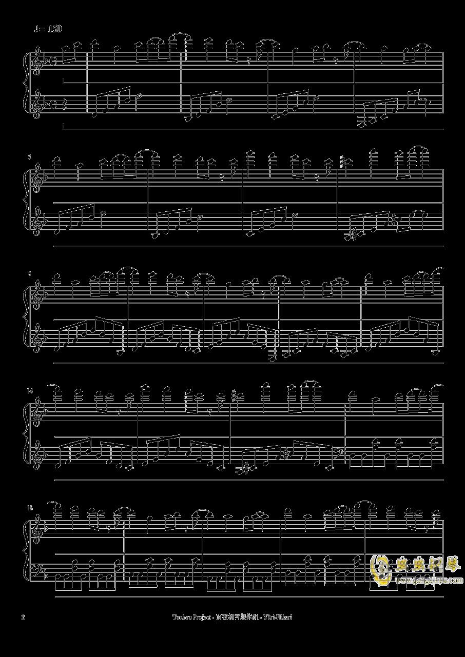 宁静夏夜的微风钢琴谱 第2页
