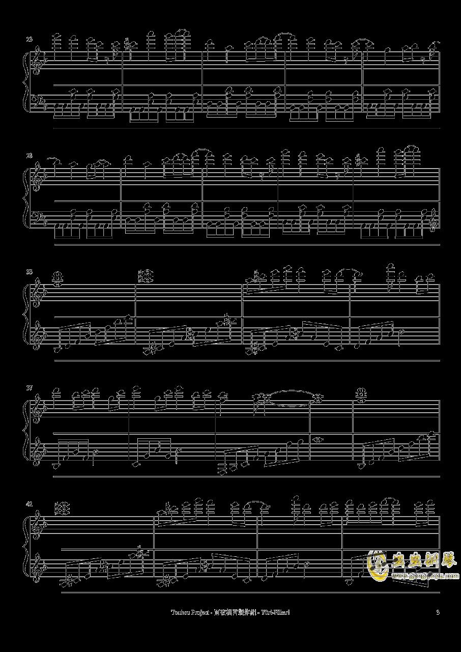 宁静夏夜的微风钢琴谱 第3页
