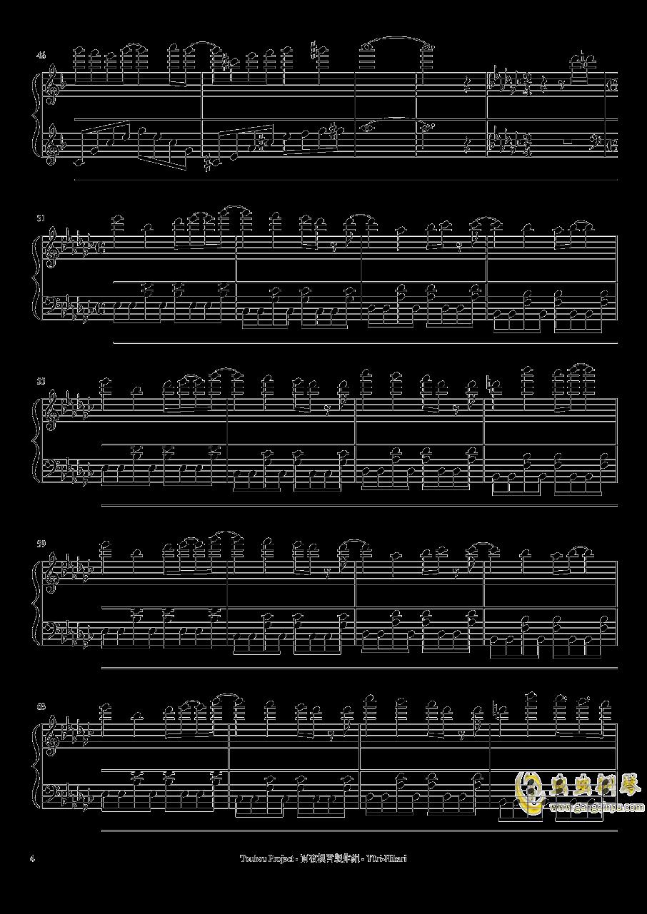 宁静夏夜的微风钢琴谱 第4页