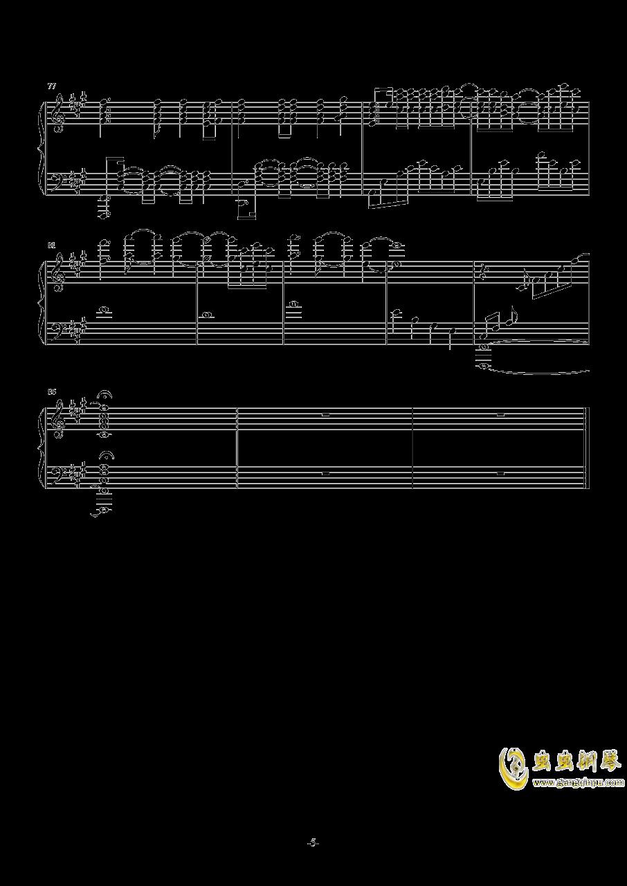 Numb-Linkin Park钢琴谱 第5页