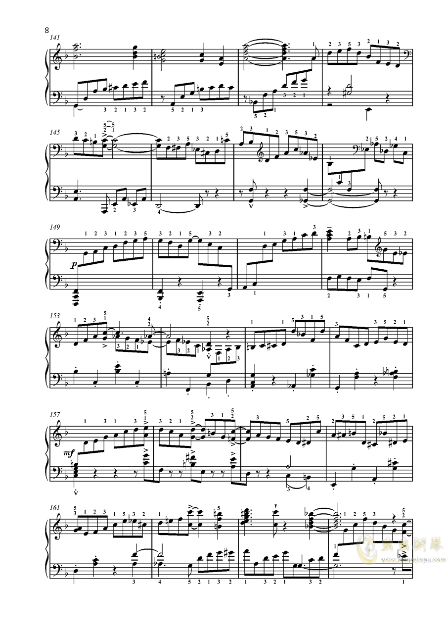 尼古拉斯凯帕斯汀 钢琴谱 第7页