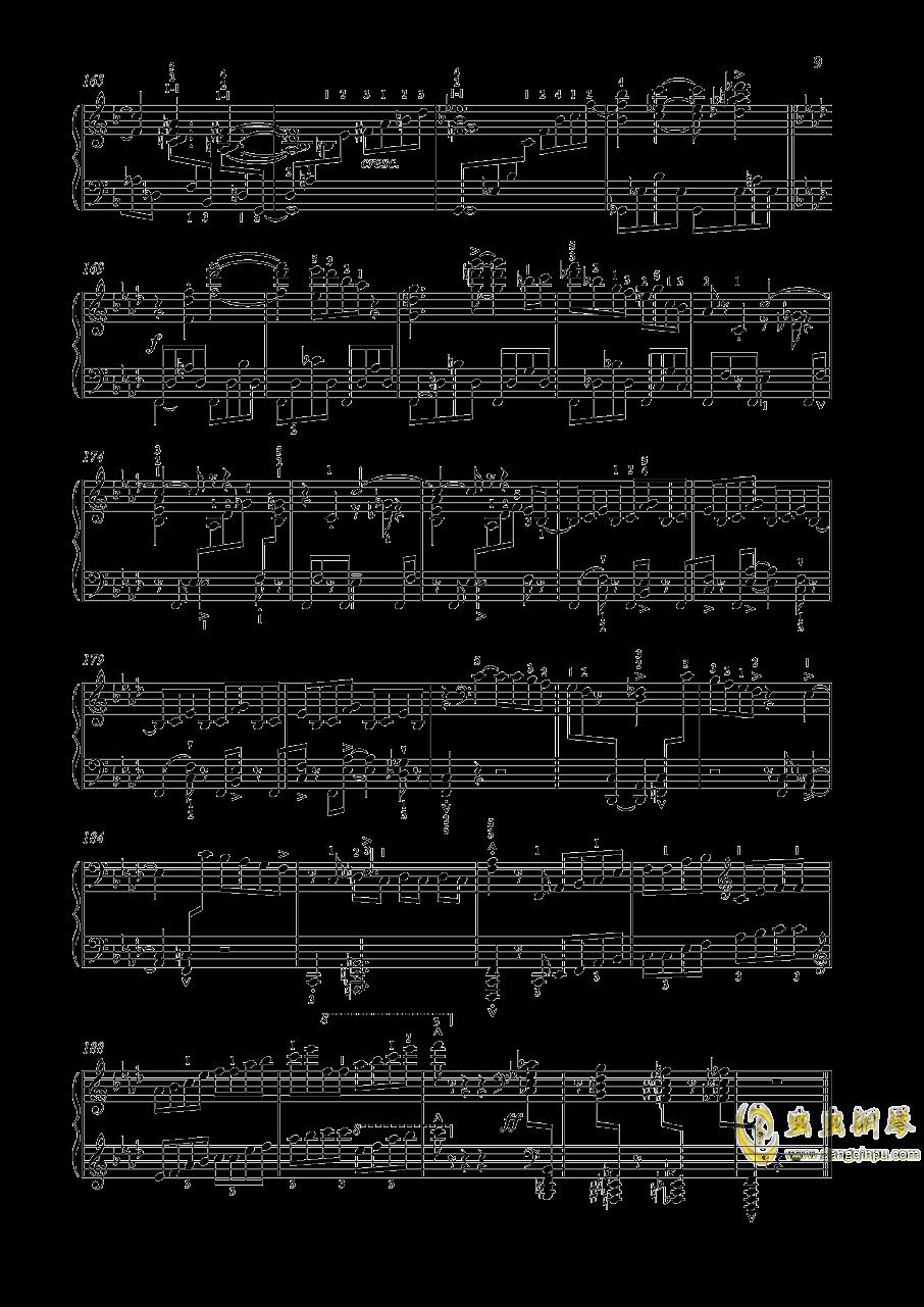 尼古拉斯凯帕斯汀 钢琴谱 第8页