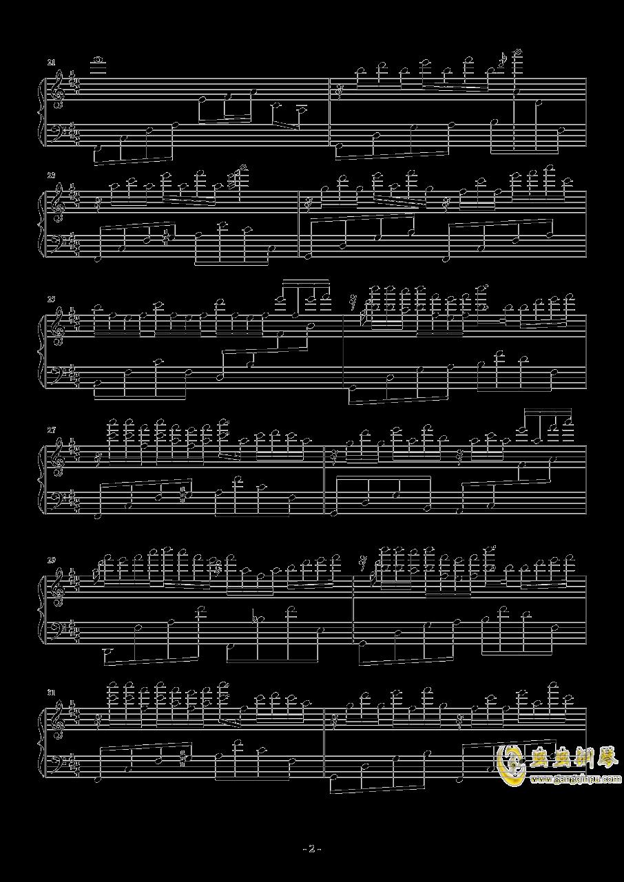 月下诉衷情钢琴谱 第2页