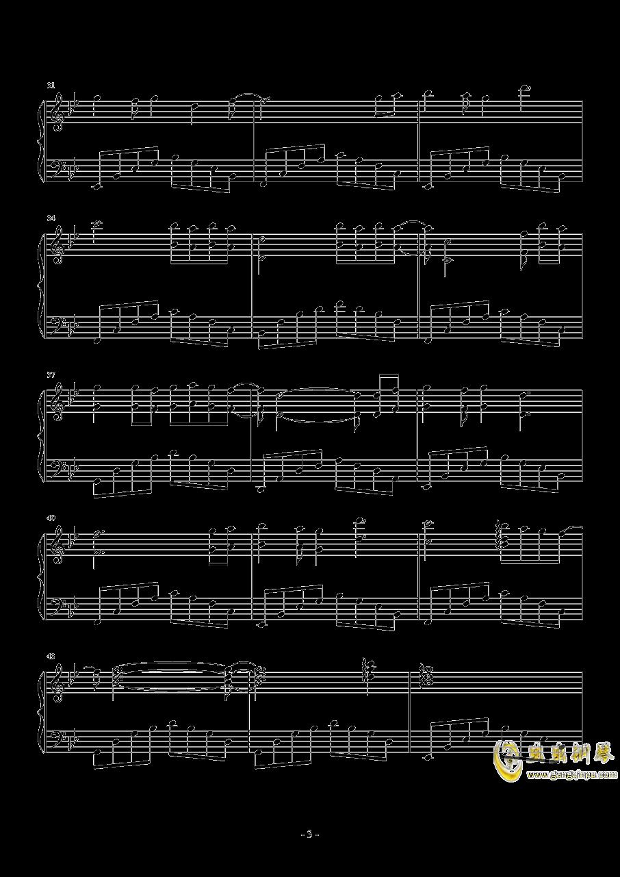 太多钢琴谱 第3页