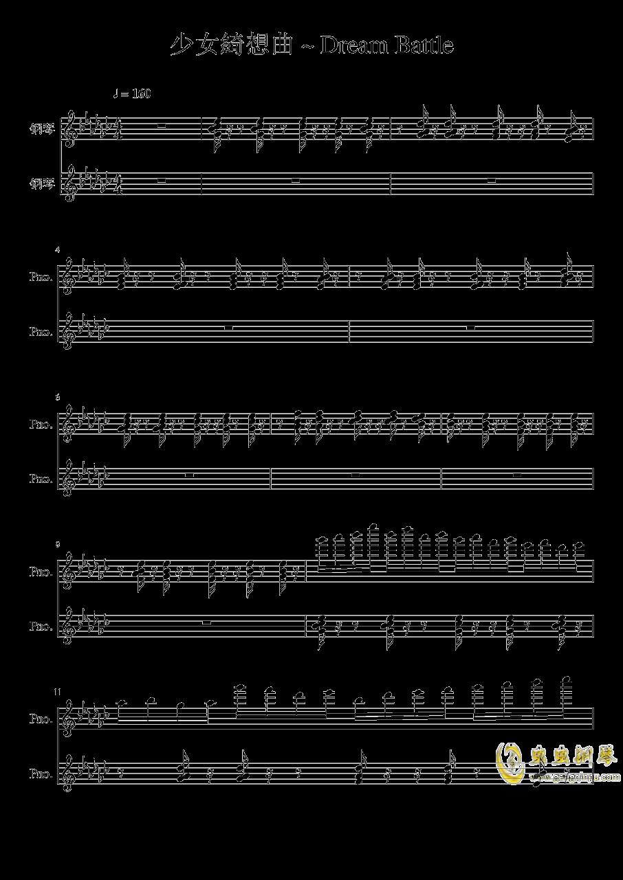 少女绮想曲钢琴谱 第1页