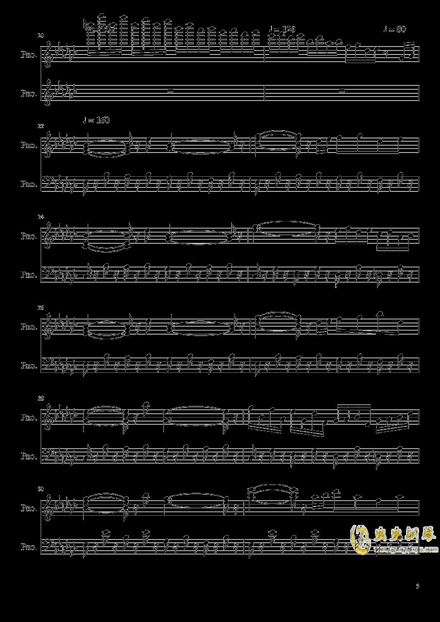 少女绮想曲钢琴谱 第3页